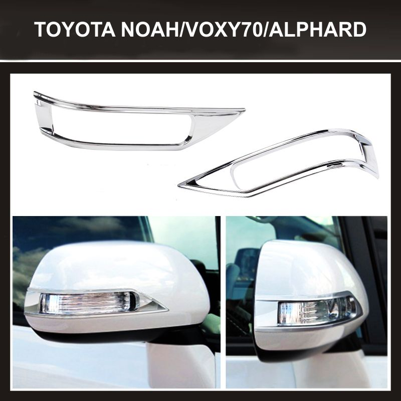 Хромированные накладки под повторитель зеркал Toyota Voxy (2008+)