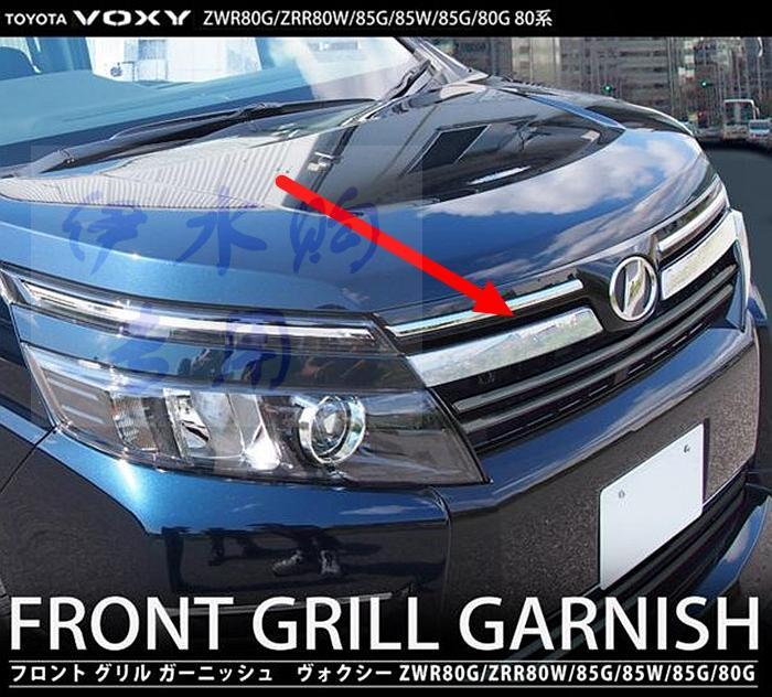 Хром накладки на радиаторную решетку сбоку от фар для Toyota Noah / Voxy 80