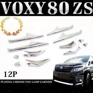 Окантовка на противотуманные фары Toyota Voxy 80
