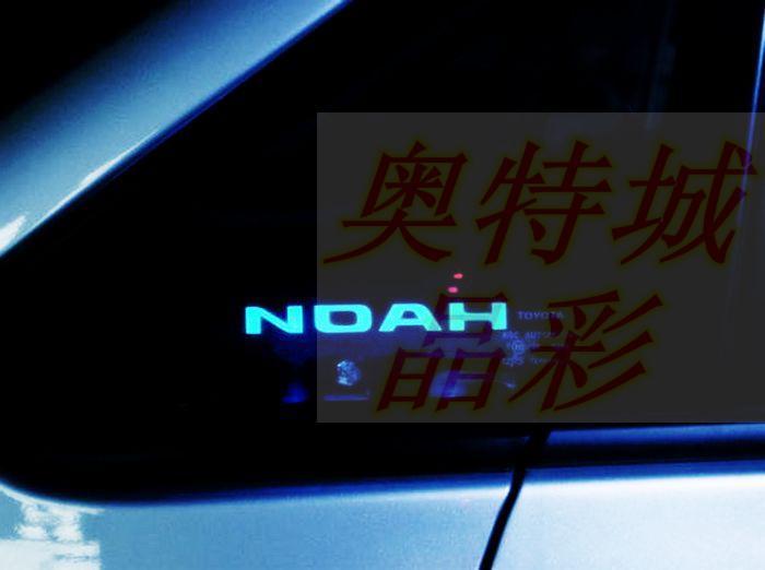 Светодиодная подсветка дверных неподвижных форточек Toyota Noah (2008+)