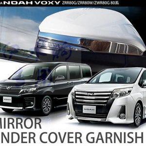 Хромированная накладка на зеркала под повторитель Toyota Noah / Voxy 80