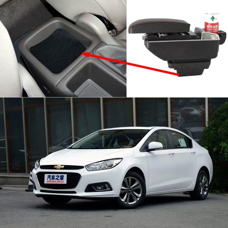 Подлокотник-бар для Chevrolet Cruze (2014-2017)
