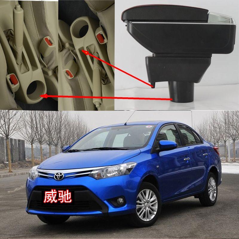 Подлокотник-бар для Toyota Vitz (2014-2017)